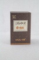 Made In China gift packaging paper box