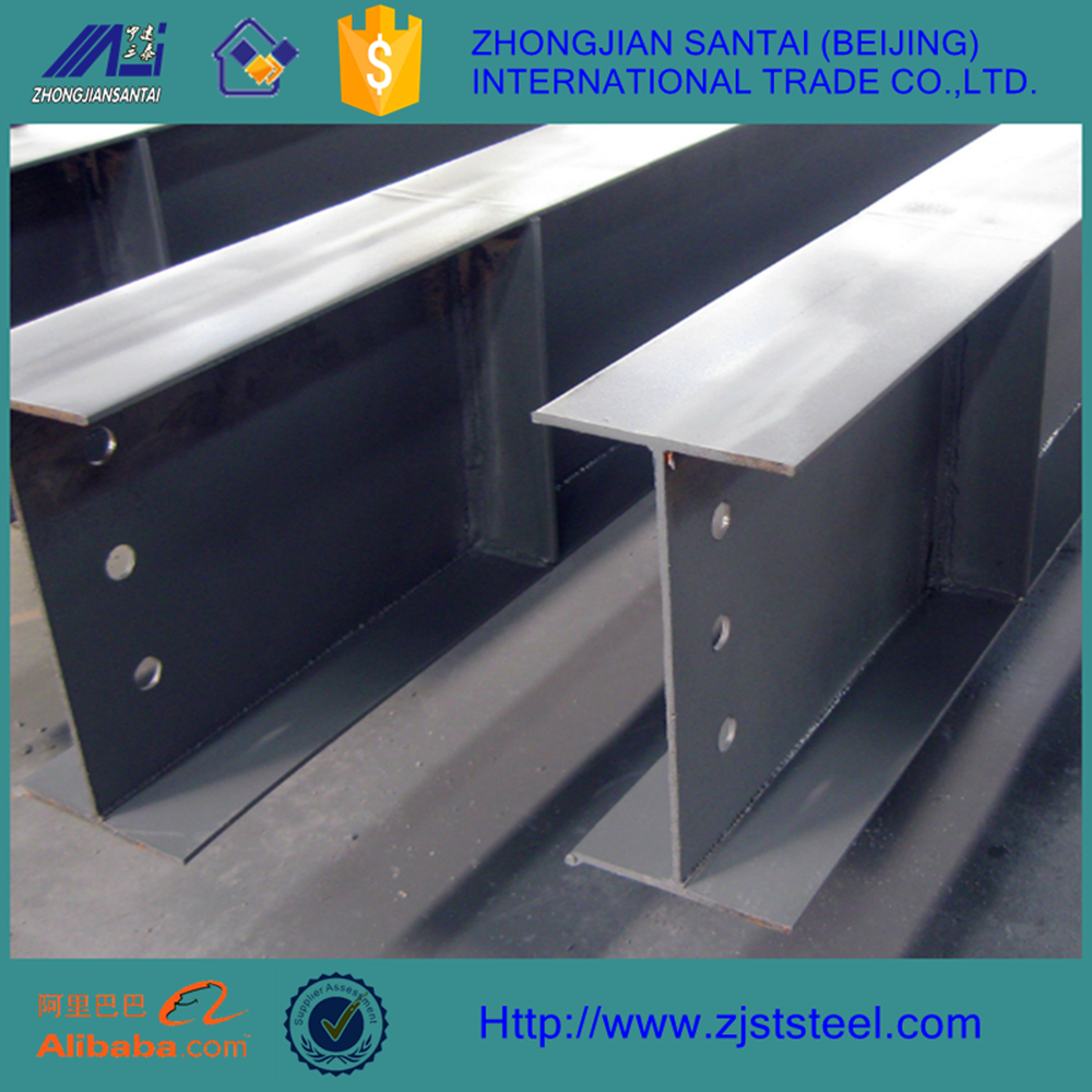 steel beam perforated high frequency h beam supplier