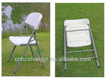 Plastic folding outdoor chairs