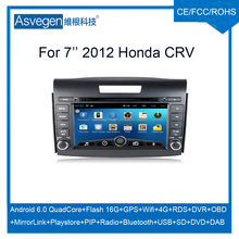 Wholesale android car dvd player for 7'' Honda CR-V 2012 navigation honda parts dvd gps support playstore,4G,wifi