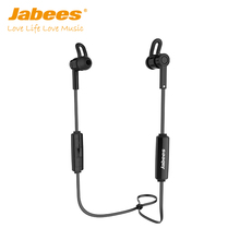 2017 Jabees CE Rohs Approved Auriculares Bluetooth Sport Headphones Earphone Wireless