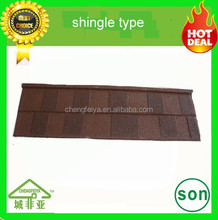 shingle sand coated steel roofing tile