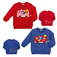 Wholesale Kids Plain Long Sleeve T Shirt