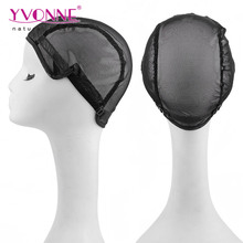New Arrival Black Color Breathable Wig Caps Wholesale Wig Caps For Making Wigs