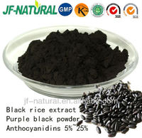Natural Black Rice Extract