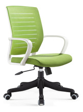 Hot sale comfortable staff ergonomic office chair with wheels
