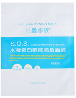 Contact Supplier Leave Messages Safety Aluminum Foil Plastic Flat Pouch for Facial Mask packaging bag