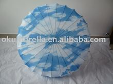 cloud bottle cap umbrella