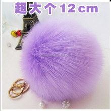 Zhenbo Colorful Faux Rabbit Fur Comfortable Pompom Ball For Keychain DIY Supplier