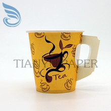 2017 customized design printed disposable paper coffee cups with handle