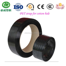 Manual and black color pet strapping band/ box packing strap