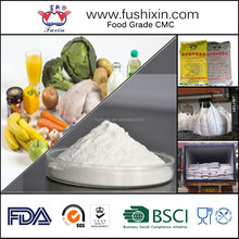 E466 Sodium Carboxymethyl Cellulose manufacture CMC food grade for milk and yogurt products