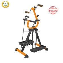 New Patent Products/Exercise Bike Type Fitness & Body Building/Home AB Bike