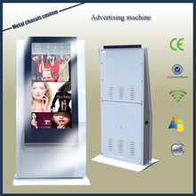 47 inch outdoor/indoor wifi network model lcd advertising display monitor/outdoor lcd screen advertising product