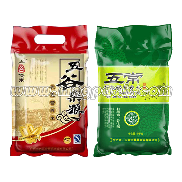 rice bag vacuum plastic bag for rice packaging