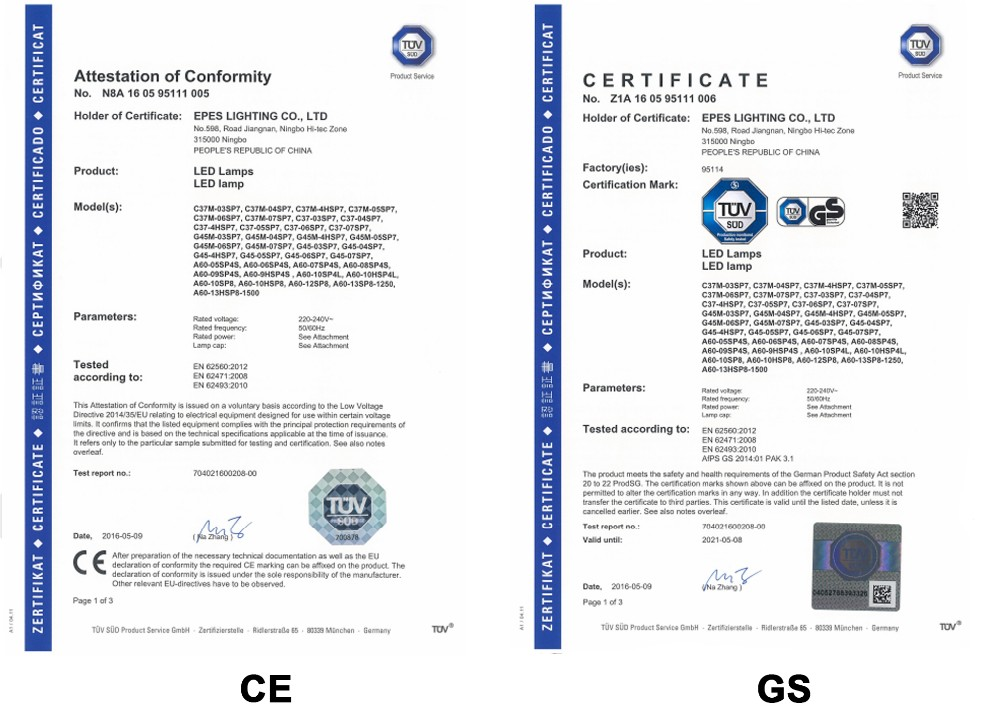 TUV certification-1.jpg