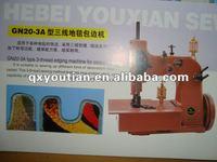 GN20-3A carpet binding machine