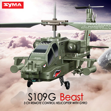 SYMA S109G Mini 3.5CH RC Helicopter AH-64 Gunships Simulation Indoor Radio Remote Control Toys for Gift
