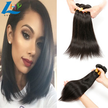 Promotion Wholesale 6 To 30 Inch Silky Straight Wave Human Hair, Virgin Malaysian Hair Bundles