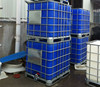1000l used ibc plastic shipping container/tank for sale