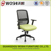 Rotating Office Mesh Back Chair Fabric Seat Cover
