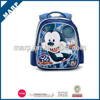 school backpack children backpack bag _Micky brand