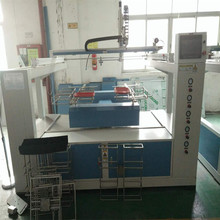CNC automatic spary painting machine