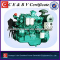 Turbo-Charged Diesel Engine low price