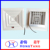 AC 220V Motorized Control Air Vent