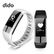 DIDO latest design G20 Heart Rate monitoring smart bracelet with waterproof IP67 and TPU strap with CE ROHS