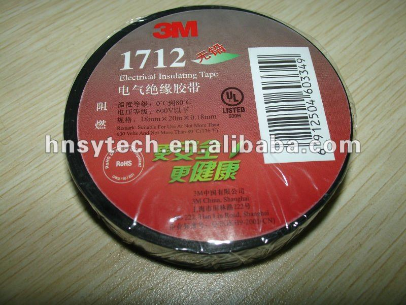 3M 1712 Black Professinal PVC Electrical Insulation Tape