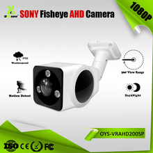 AHD Outdoor 360 degree fisheye panoramic camera ahd dvr 1080p supported sony chips