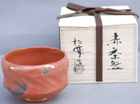 Japanese tea accessories for traditional tea ceremony
