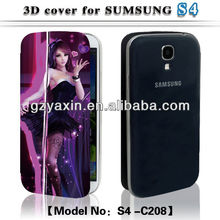 3d case for samsung s5830 galaxy ace,3d sublimation case for samsung s4
