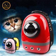 New Pet Supplies Space Capsule Shaped Pet Carrier Breathable Backpack pet portable bag