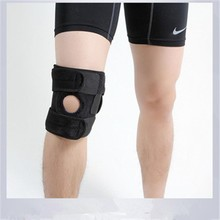 Knee support elastic knee support sibote knee support