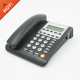China supplier landline analog caller ID phone corded telephone