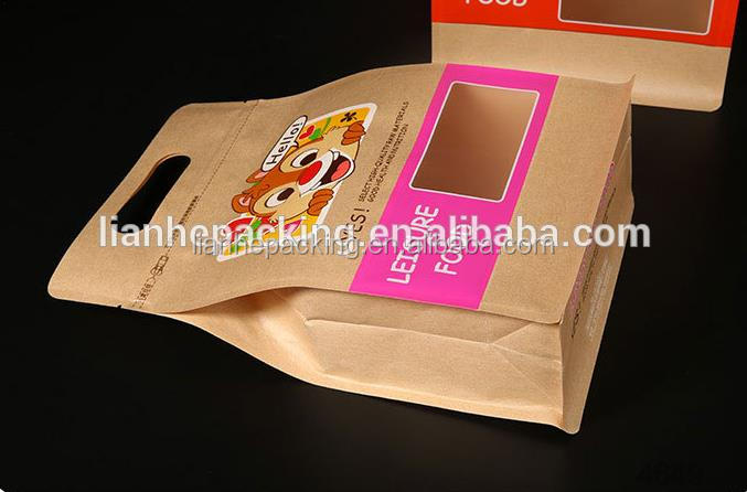 Customized 125g coffee bean side guesset packing sachets