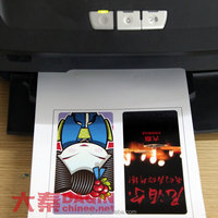 DIY mobile phone sticker printer for any model mobile