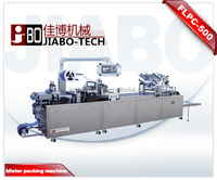 Fully automatic glue stick packing machine for sale