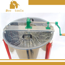 Professional 8 frames radial honey extractor with CE certificate