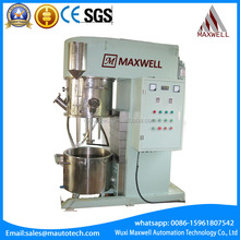 Professional supplier adhesive mixing machine, double planetary mixer, adhesive mixer