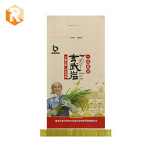 PP laminated non woven bag 5kg rice bag, bopp laminated rice flour grain sugar salt bag packing for rice food