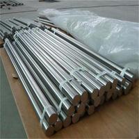 Zirconium Bar / Rod Metal Price
