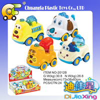 Chuangfa toys--friction mini animals car, cartoon animal car toys4 models 8pcs