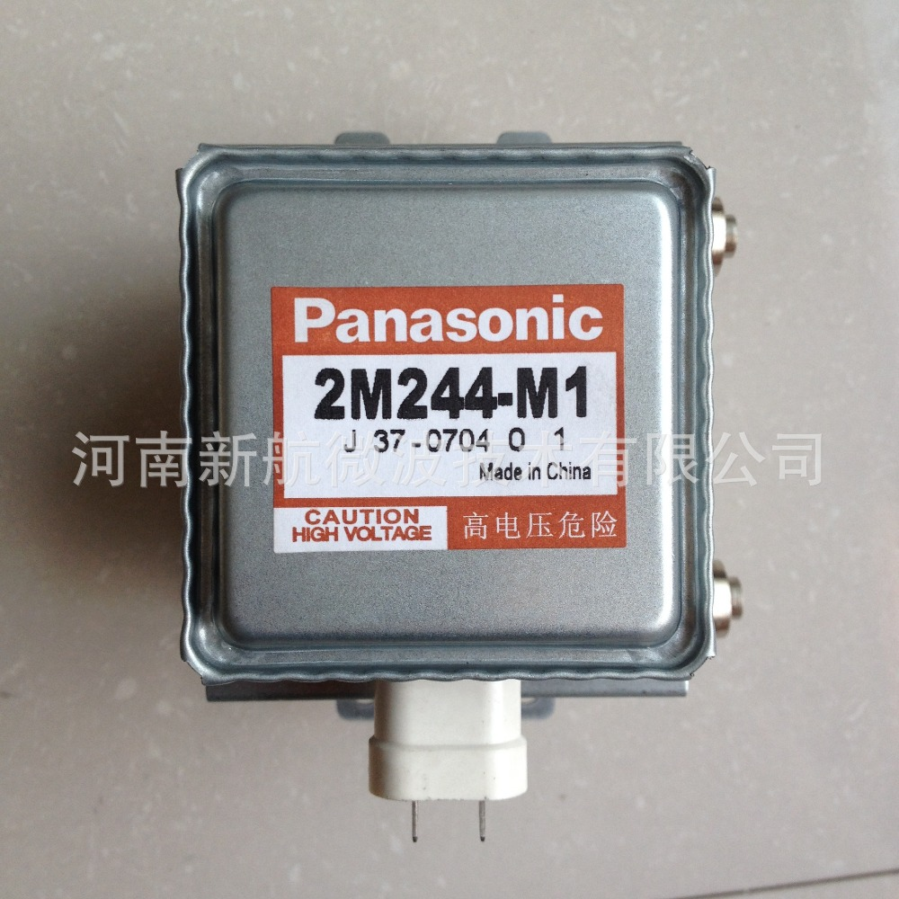 Split type water jacket for panasonic water cooled magnetron 2m244-m1