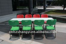 outdoor furniture plastic folding garden kids chairs