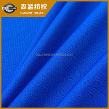 sports apparel clothing quick dry 100 poly knitted micro mesh fabric