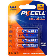 Hot sale 1.5v AAA LR03 AM4 dry cell battery alkaline battery