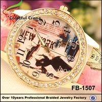 Alibaba China Classical Style Ladies trendy bracelet watch women dress watches